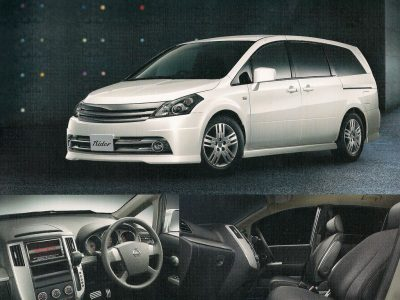 white minivan. Outside and inside pictures