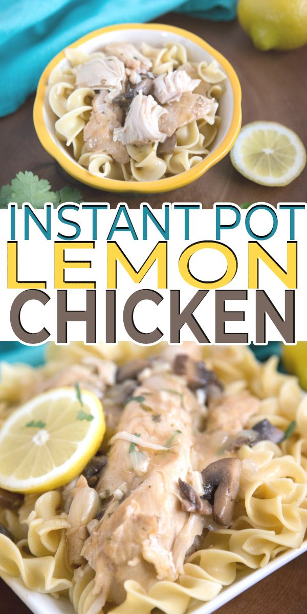 This Instant Pot Lemon Chicken is the perfect family-friendly dinner! Quick, simple, and just the right amount of lemon. #instantpot #pressurecooker #lemon #chicken #easydinner #wondermomwannabe via @wondermomwannab