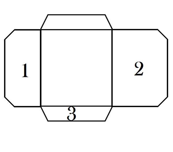 printable mini envelope template